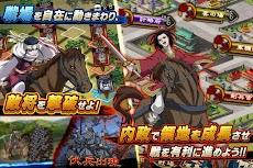 キングダム-英雄の系譜-【シミュレーションRPG】のおすすめ画像4