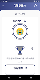 Download 減走糖尿 For PC Windows and Mac apk screenshot 2