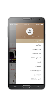 ‫موكابوك - mokabook‬‎- screenshot thumbnail