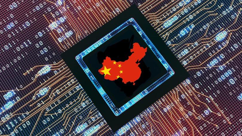 Does Your Motherboard Have a Secret Chinese Spy Chip ...