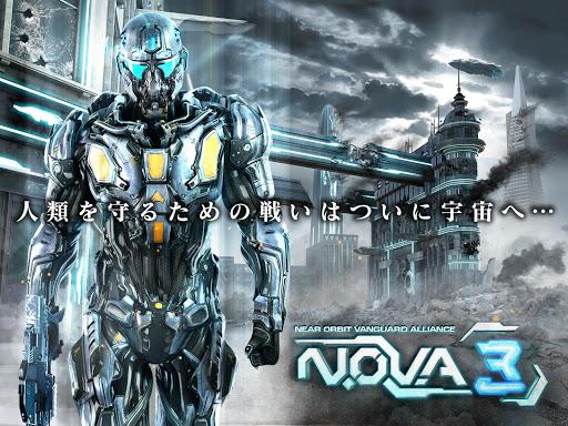 【無料FPS】 N.O.V.A. 3