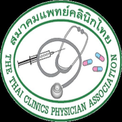 สมาคมแพทย์คลินิกไทย