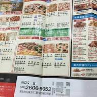 達美樂(新莊新泰店)