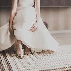 Wedding photographer Lina Kivaka (linafresco). Photo of 13.06.2015