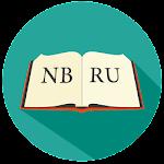 Норвежско-Русский Словарь Icon