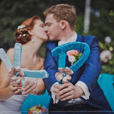 Wedding photographer Mariya Gorokhova (mariagorokhova). Photo of 08.10.2013