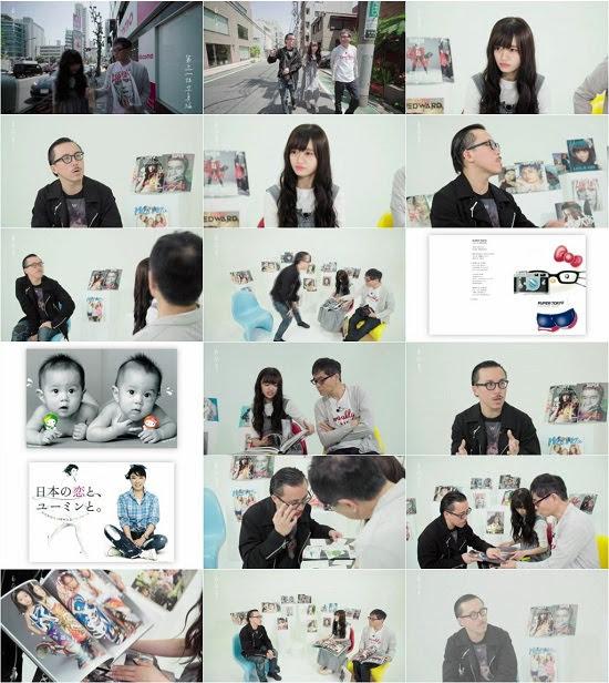 (TV-Variety)(720p) NGT48中井りか – 白昼夢 ep31 180624
