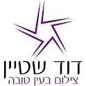 דוד שטיין icon