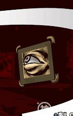 画伯の右目