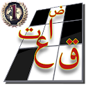 Clash Of Arabic Crosswords icon