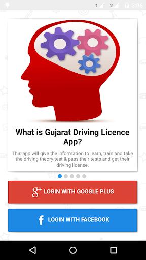Download Gujarat Driving Licence App Google Play softwares