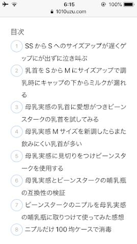 font-feature-settingsを設定したら文字化けしなくなった