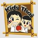 Kids Thai icon