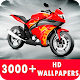 Download Superbike Live Wallpapers HD For PC Windows and Mac