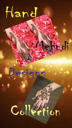 Dulhan hand Mehndi Designs