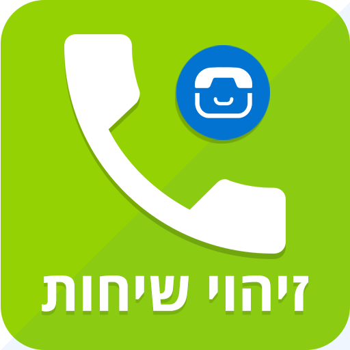 Google Play Top Apps Analysis for Communication in Israel | Apptopia