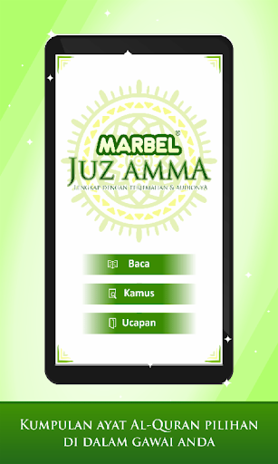 marbel juz amma lengkap terjemahan dan audio screenshot 1