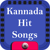 Kannada Hit Songs