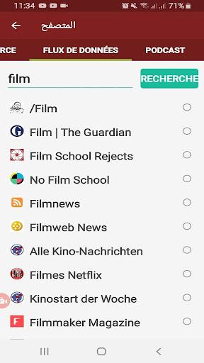 دروس منتاج  kinemaster 3.0 screenshots 4