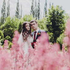 Wedding photographer Andrey Nazarenko (phototrx). Photo of 19.09.2017