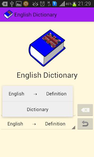 玩書籍App|英語詞典免費|APP試玩