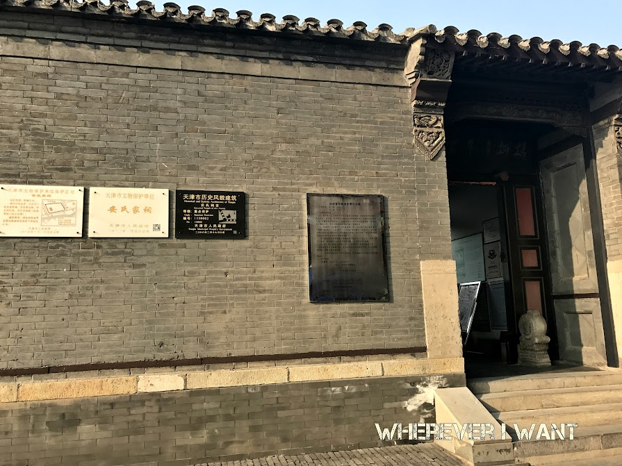Tianjin Yangliuqing New Year's Painting Studio | New Year's Prints | Nianhua | Tianjin China | Where to Go in Tianjin | What to Do in Tianjin | Chinese Cultural Heritage | Chinese Art