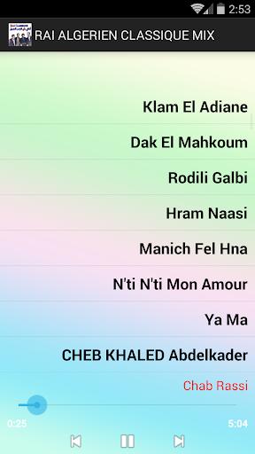 BELKHAYATI TÉLÉCHARGER CHEIKH MP3 MOHAMED