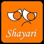Hindi Dard Shayari icon