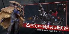 流星アサシン・武侠デスティニーのおすすめ画像5