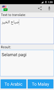 malajsky arabština tlumočník - náhled