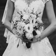 Wedding photographer Darya Khripkova (myplanet5100). Photo of 19.10.2018