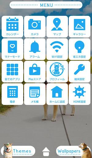 無料个人化Appの柴犬まるのお散歩 +HOMEきせかえテーマ|HotApp4Game