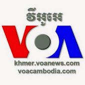 VOA Khmer News
