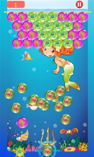 バブル海底を無料で