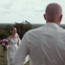 Wedding photographer Ekaterina Bykova (katreanka). Photo of 11.09.2017