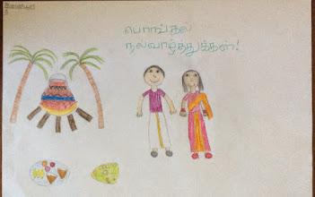 Photo: Ananya - Age 8