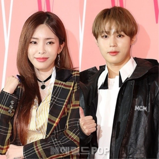 ha sungwoon heize