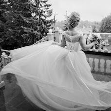 Wedding photographer Viktoriya Antropova (happyhappy). Photo of 29.03.2018
