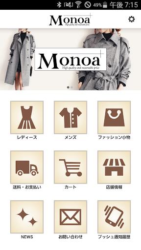 レディースファッション バッグやシューズの通販【Monoa】