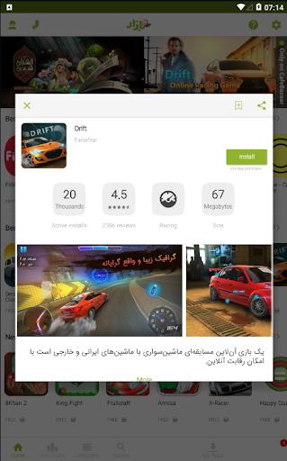 Cafe Bazaar for PC