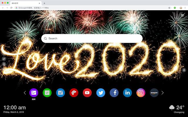 2020 New Year New Tab Theme HD
