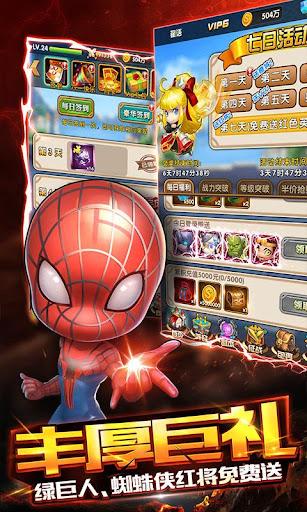 玩免費紙牌APP|下載乱斗情缘-超强策略RPG梦幻PK手游 app不用錢|硬是要APP