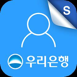 우리은행 원터치개인뱅킹 for 삼성페이