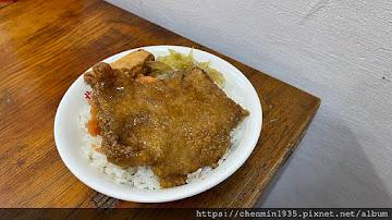 北港阿榮古早味滷肉飯 萬華店