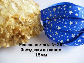 Photo: 3,8 грн