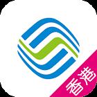 CMHK App icon