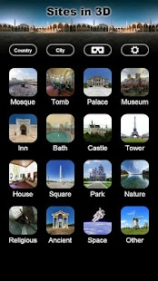 Sites in 3D- screenshot thumbnail