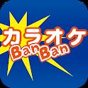 カラオケBanBan公式アプリ icon