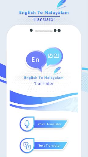 English to Malayalam Translate - Voice Translator screenshot 3