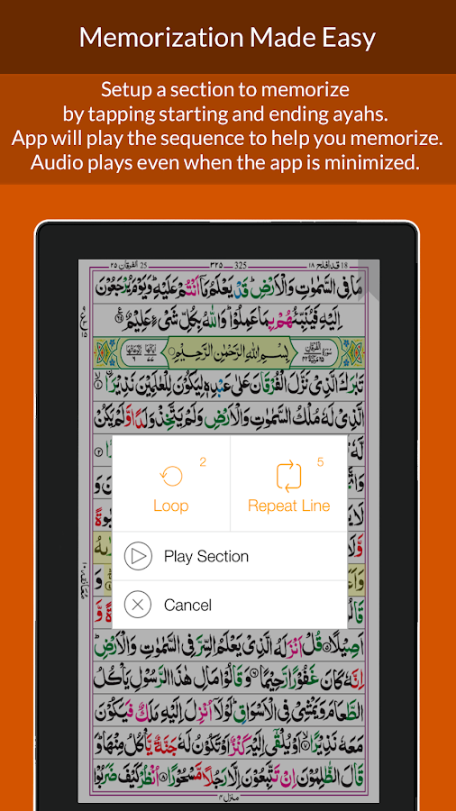 Quran 16 Line- screenshot